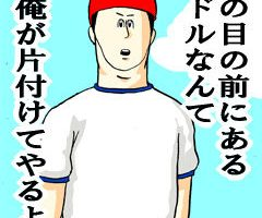misawa_fx20170320