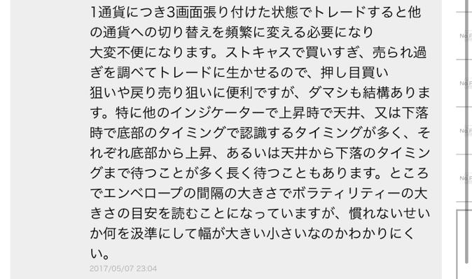 IMG_1252 (2)