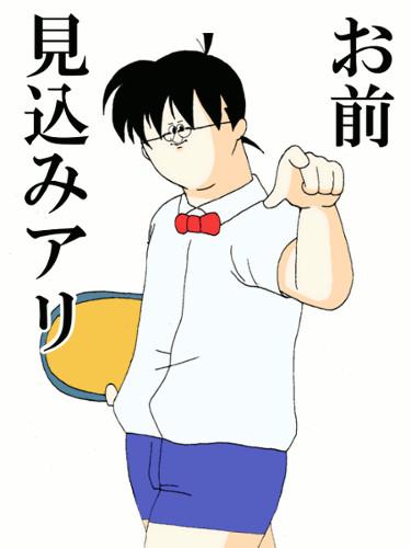 misawa0520