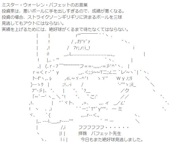 fxblog1014_3