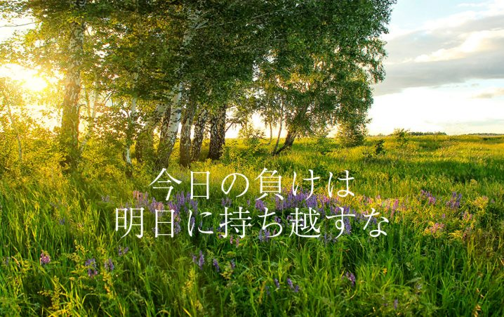 fxblog0712_02