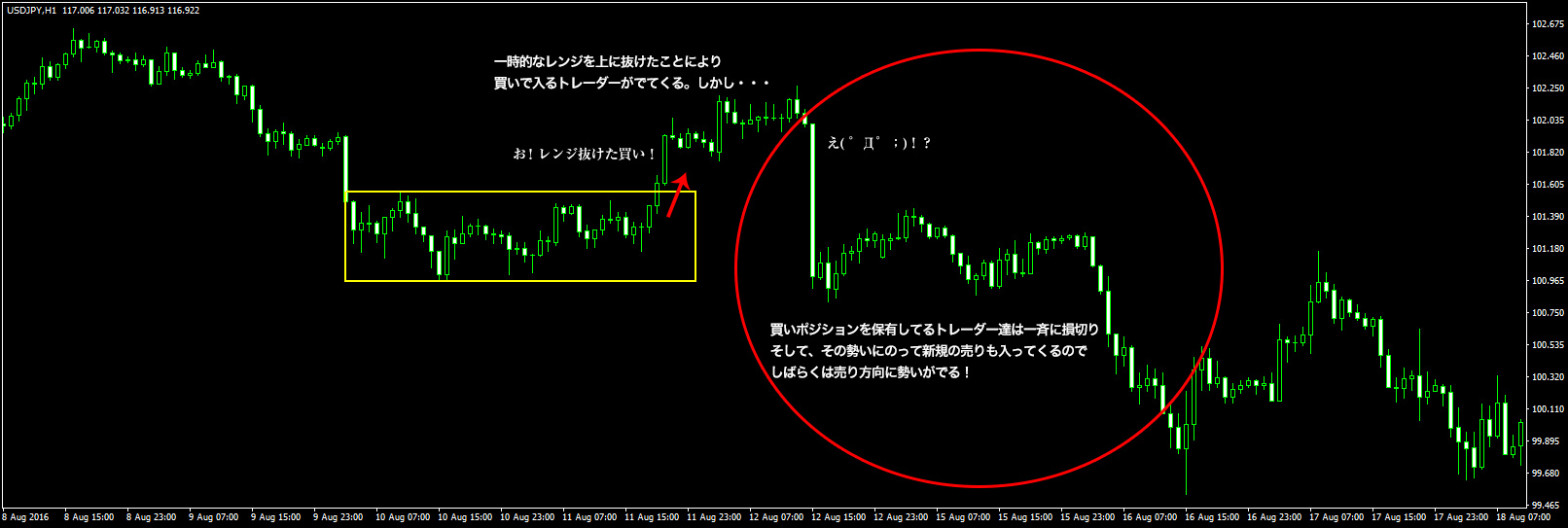 trade_thumb01